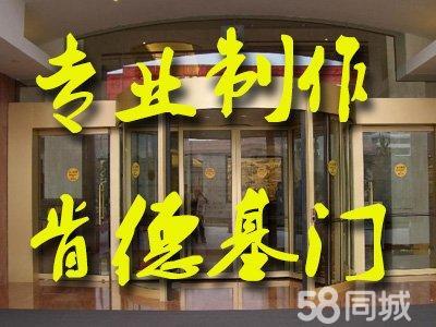 内蒙古董民门业有限公司