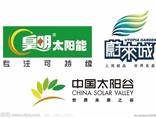 皇明太阳能股份有限公司
