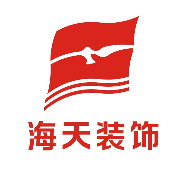 北京海天装饰有限公司新乡分公司