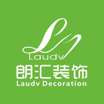 西安朗汇装饰工程有限公司郑州分公司