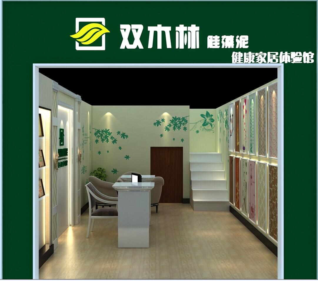 双木林硅藻泥亳州体验店