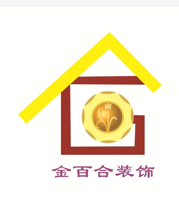 岳阳金百合装饰