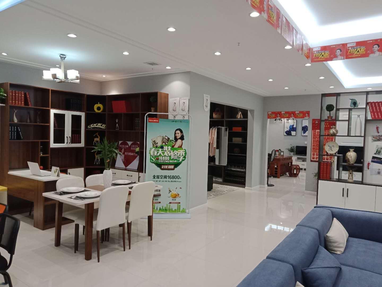 湖南左艺装饰工程有限公司