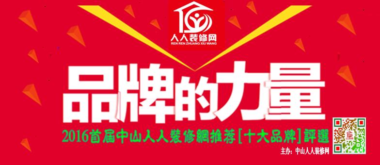 深圳神家装饰设计公司