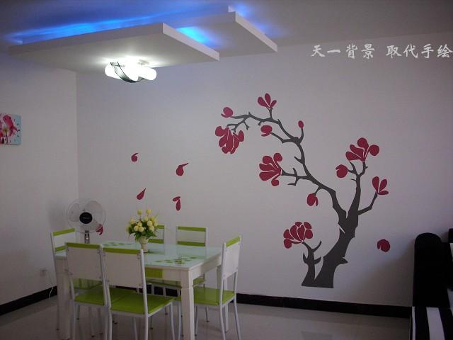 宿州市液体墙纸公司