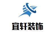 淄博宜��b�安�b有限公司