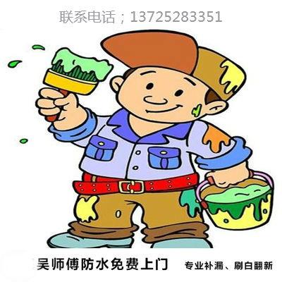 广州涂艺装饰