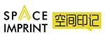 济南空间印记装饰设计有限公司