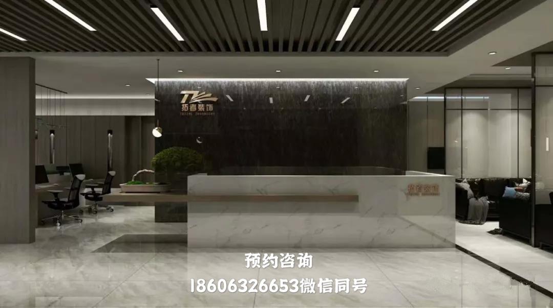 枣庄市拓者装饰排列五开奖结果工程有限公司