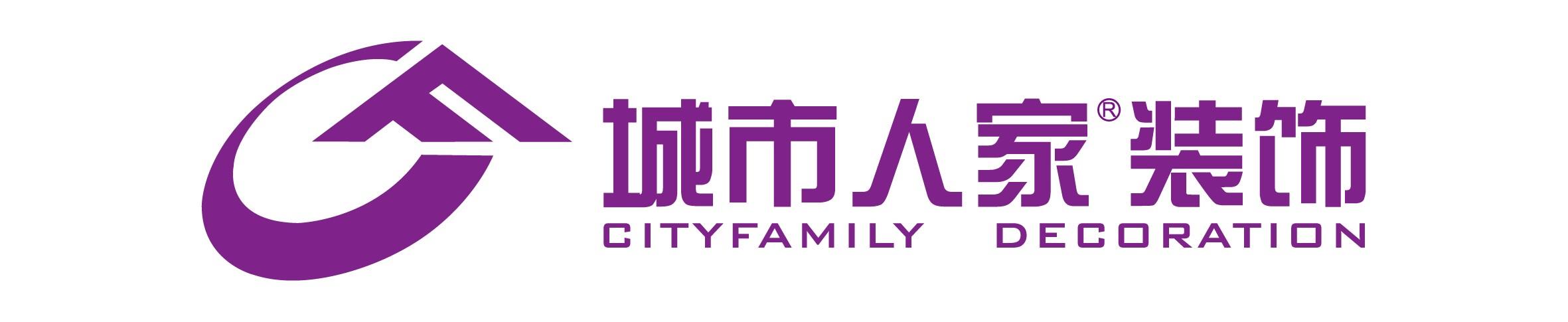 洛阳城市人家