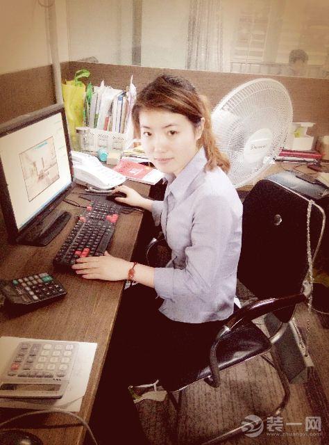 设计师张薇