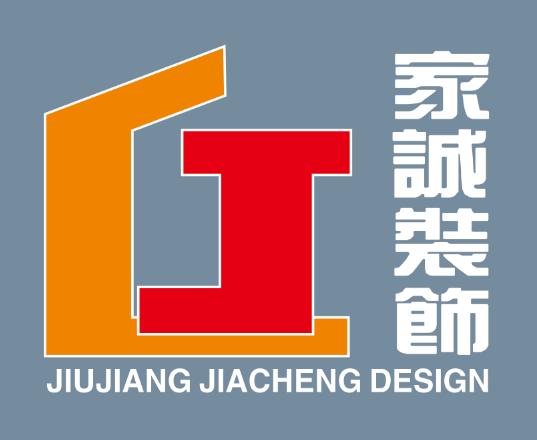 九江市家诚装饰工程有限公司