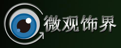 濮阳市微观饰界装饰有限公司