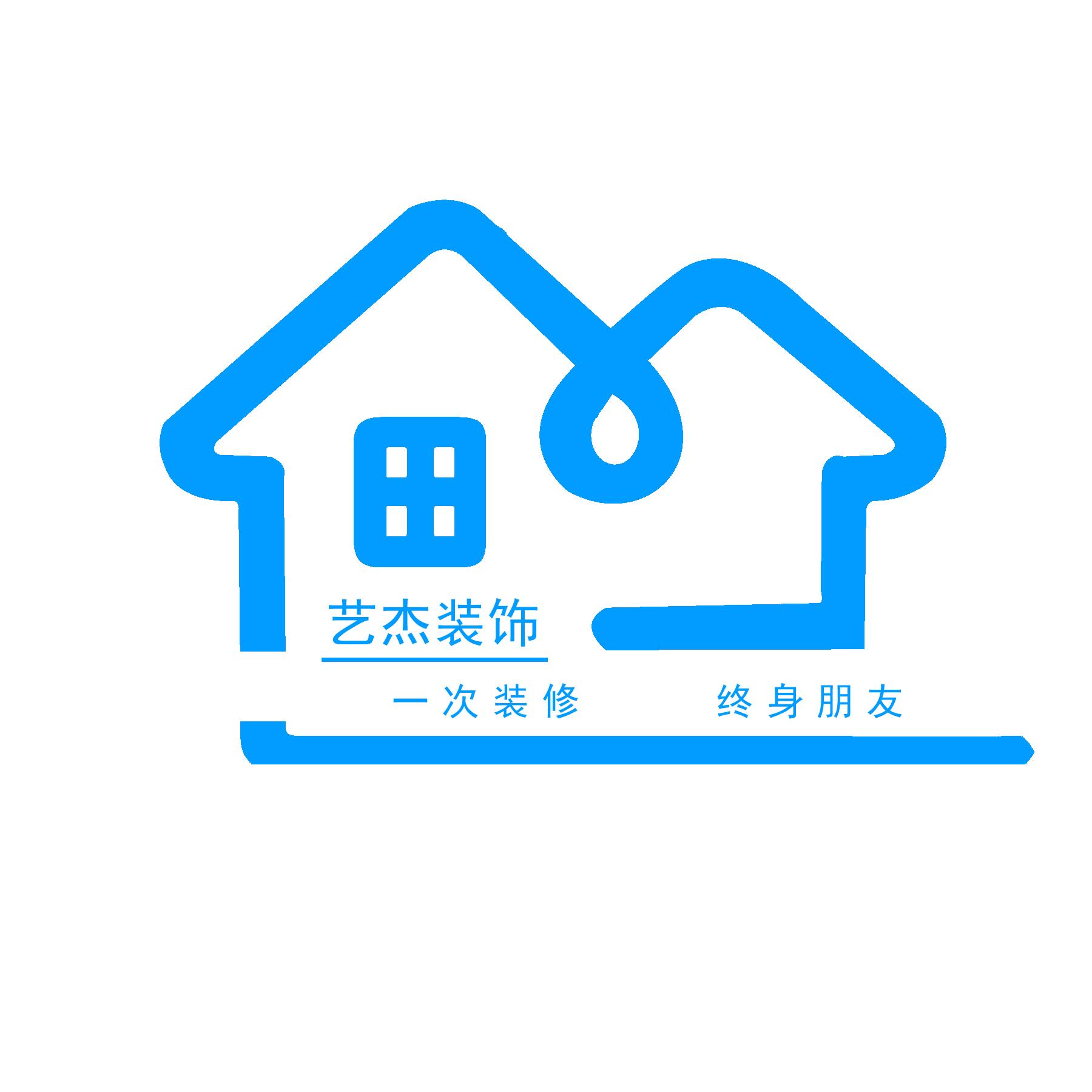 滨州艺杰装饰工程有限公司