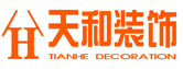 襄阳市天和艺景装饰工程有限公司