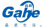 杭州高和机电安装工程合肥分公司