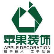 株洲苹果装饰