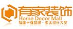 福州有家装饰工程有限公司厦门分公司