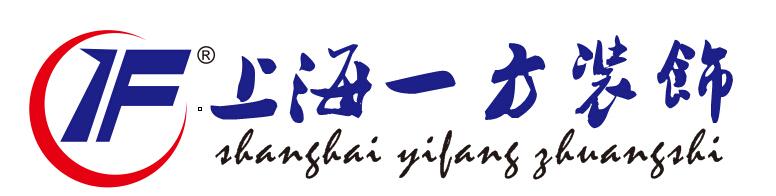 上海一方装饰
