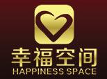 扬州幸福空间装饰公司