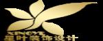星叶装饰设计公司