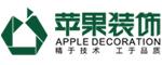 苹果装饰|苹果装饰城南店