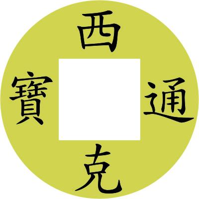 青岛西克装饰工程有限公司
