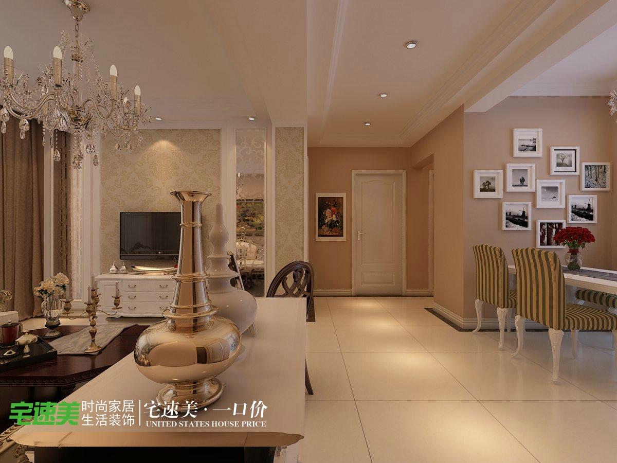 東方龍城120平歐式風格品質三居室裝修效果圖