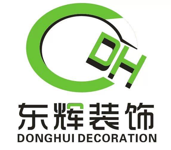 荆门东辉装饰