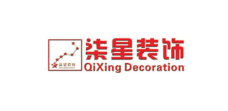 六安柒星建筑装饰工程有限公司