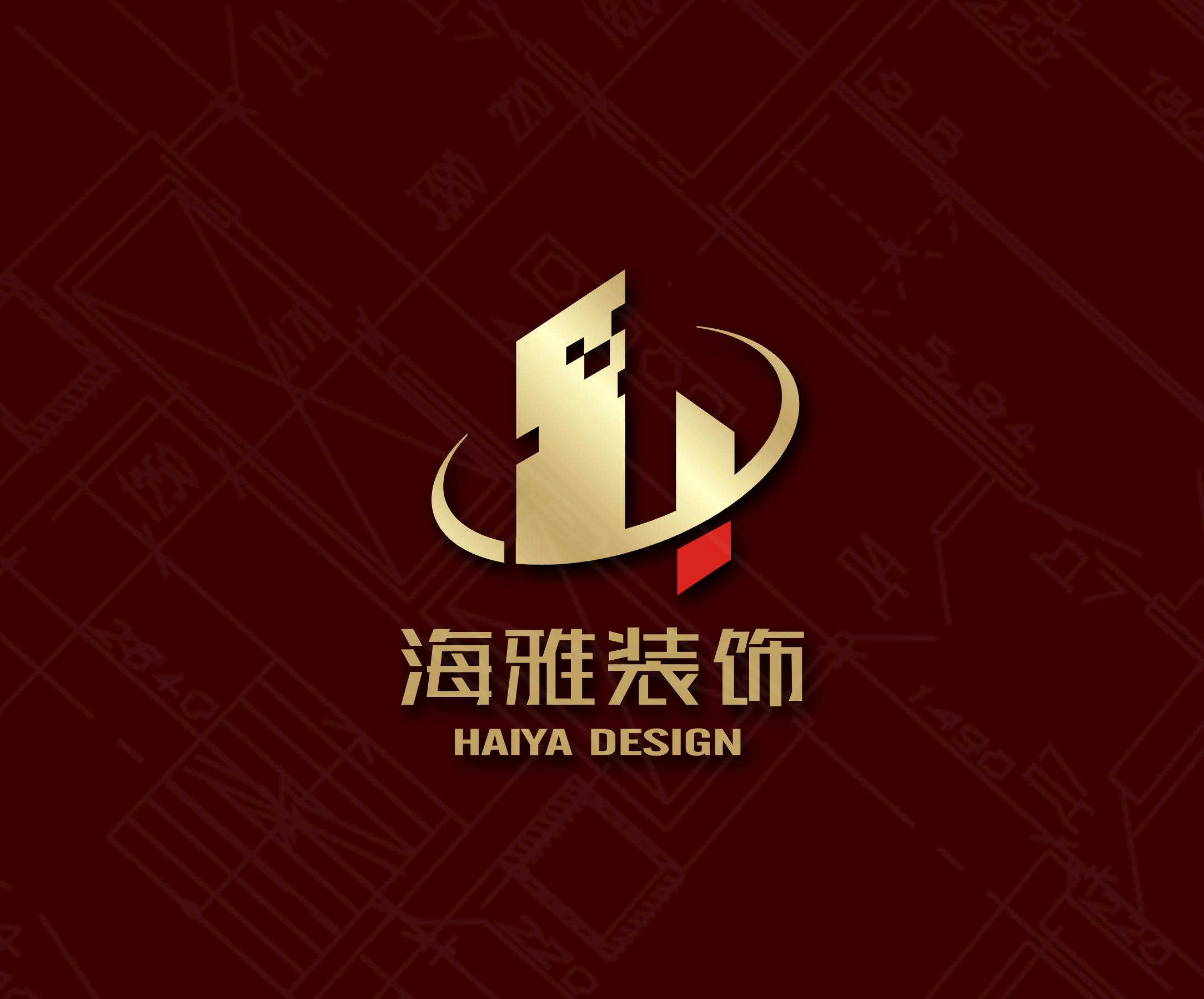 海雅装饰工程有限公司