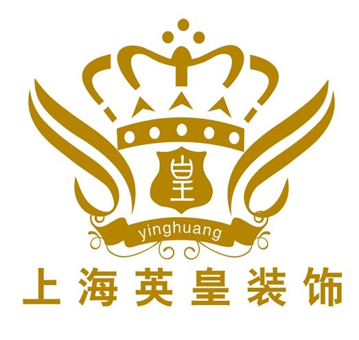 上海英皇装饰宿迁公司