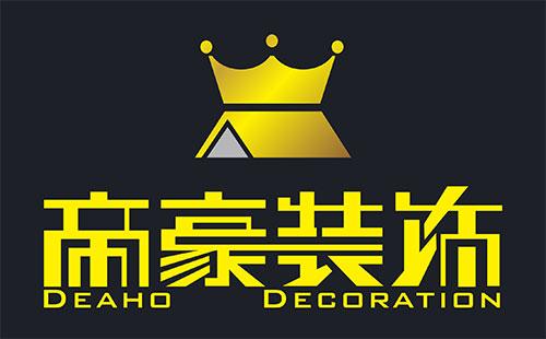 帝豪装饰设计有限公司