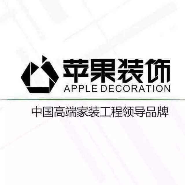 常德苹果装饰