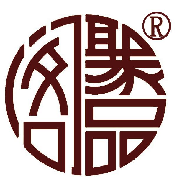 十堰聚品阁建筑装饰设计工程有限公司