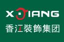 郑州香江装饰有限公司