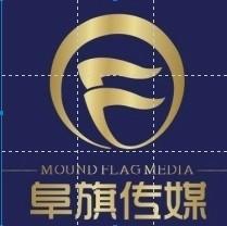 阜阳阜旗装饰工程有限公司