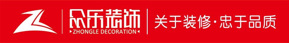 亳州市众乐装饰广告有限责任公司