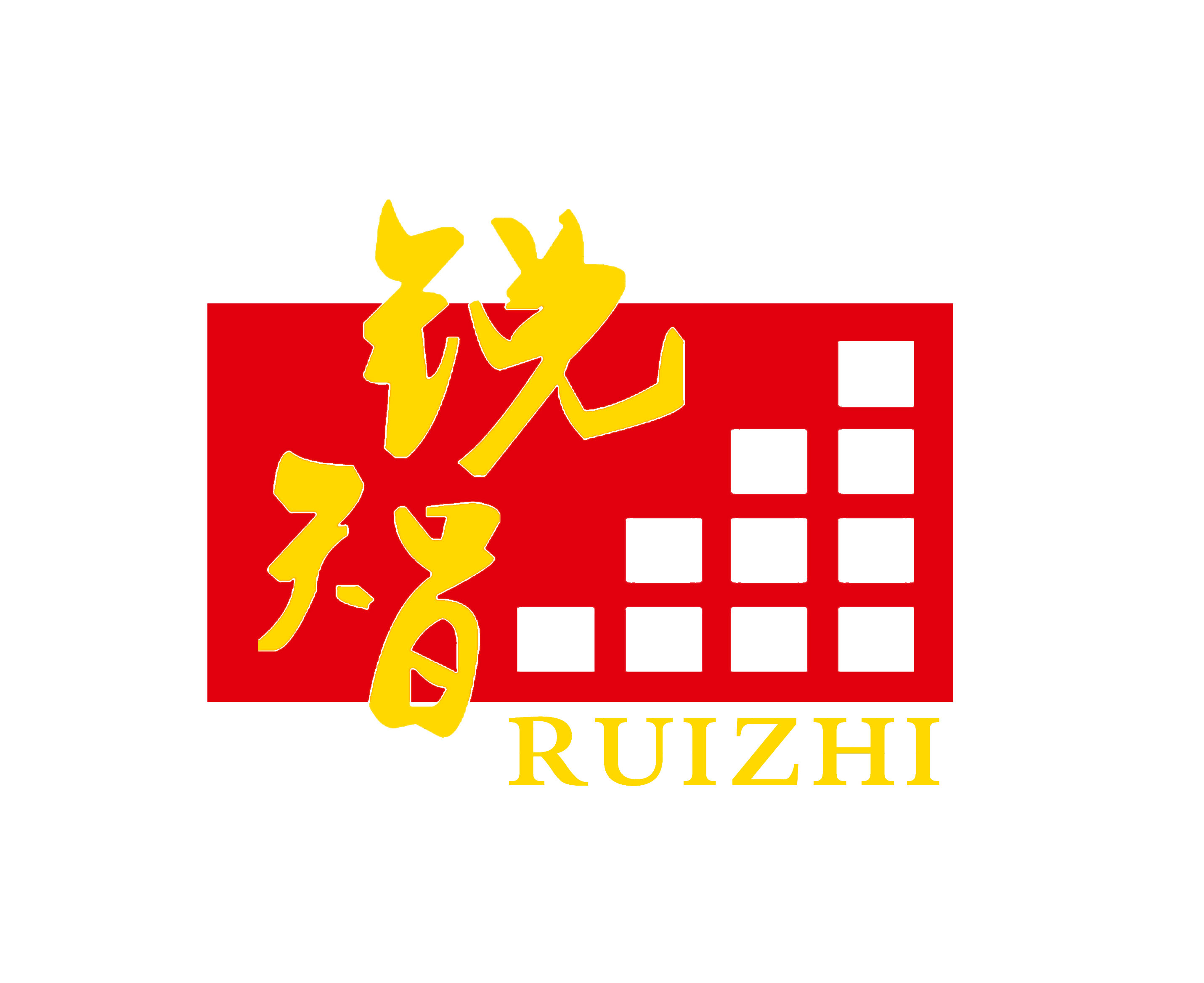 巨野县锐智建筑工程有限公司