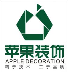 吉首苹果设计工程有限公司