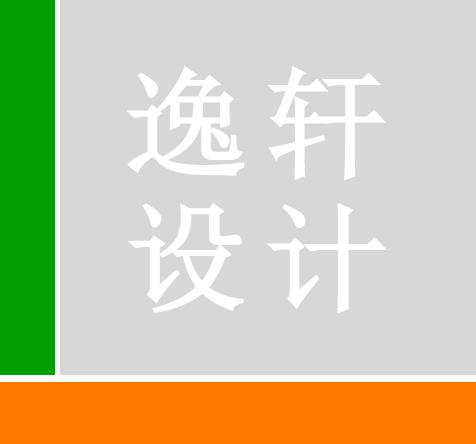 桐城市逸轩装饰设计公司