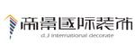 河北帝景国际装饰工程有限公司