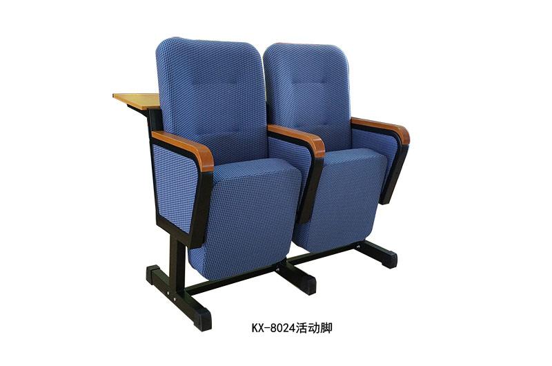 会议室座椅