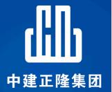 广东中建鸿大建设工程有限公司
