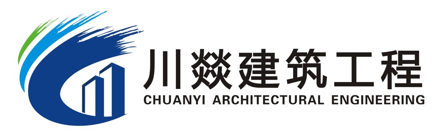 川�D建筑