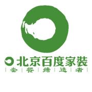 北京百度建筑工程安徽有限公司