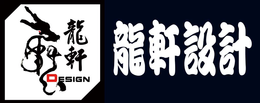 荆州龙轩室内设计