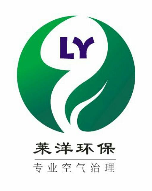 湛江莱洋环保科技有限公司