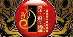 茂名市滢彩堂装饰设计有限公司