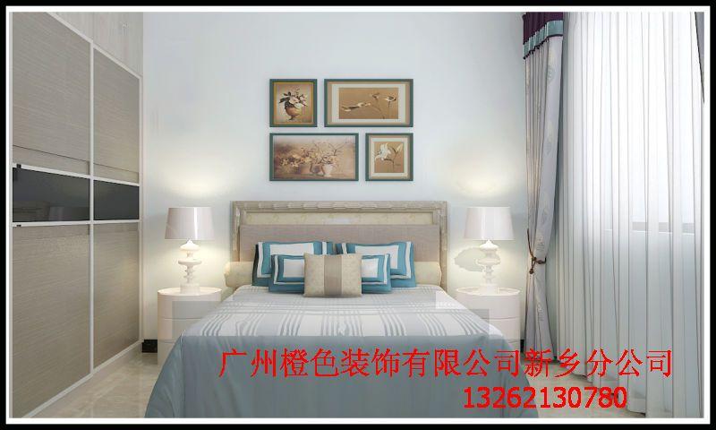 馨华佳苑卧室